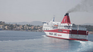 Απεργία ΠΝΟ: Πώς διαμορφώνονται τα δρομολόγια από και προς Κρήτη την Πρωτομαγιά