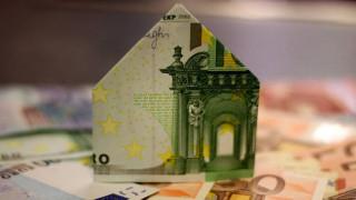 Αυτοί οι δανειολήπτες κινδυνεύουν να χάσουν την πρώτη κατοικία
