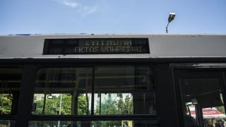 Πάσχα 2019: Πώς κινούνται σήμερα τα Μέσα Μαζικής Μεταφοράς