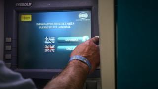 Νέο ωράριο στις τράπεζες: Πότε ξεκινά και τι αλλάζει στην εξυπηρέτηση του κοινού
