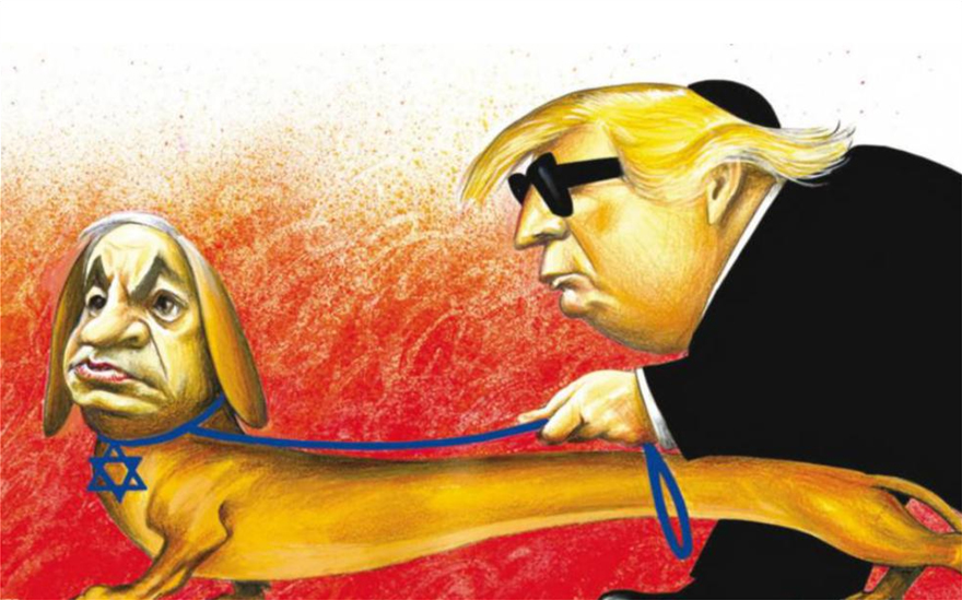 trump and netanyahu dog 0