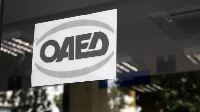 Οι 18 υπηρεσίες του ΟΑΕΔ που παρέχονται online από τα ΚΕΠ