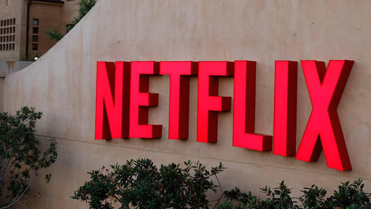Η επιλογή του Netflix που λύνει τα χέρια στους αναποφάσιστους