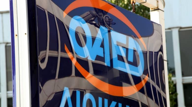 ΟΑΕΔ: Οι 18 υπηρεσίες που παρέχονται online από τα ΚΕΠ