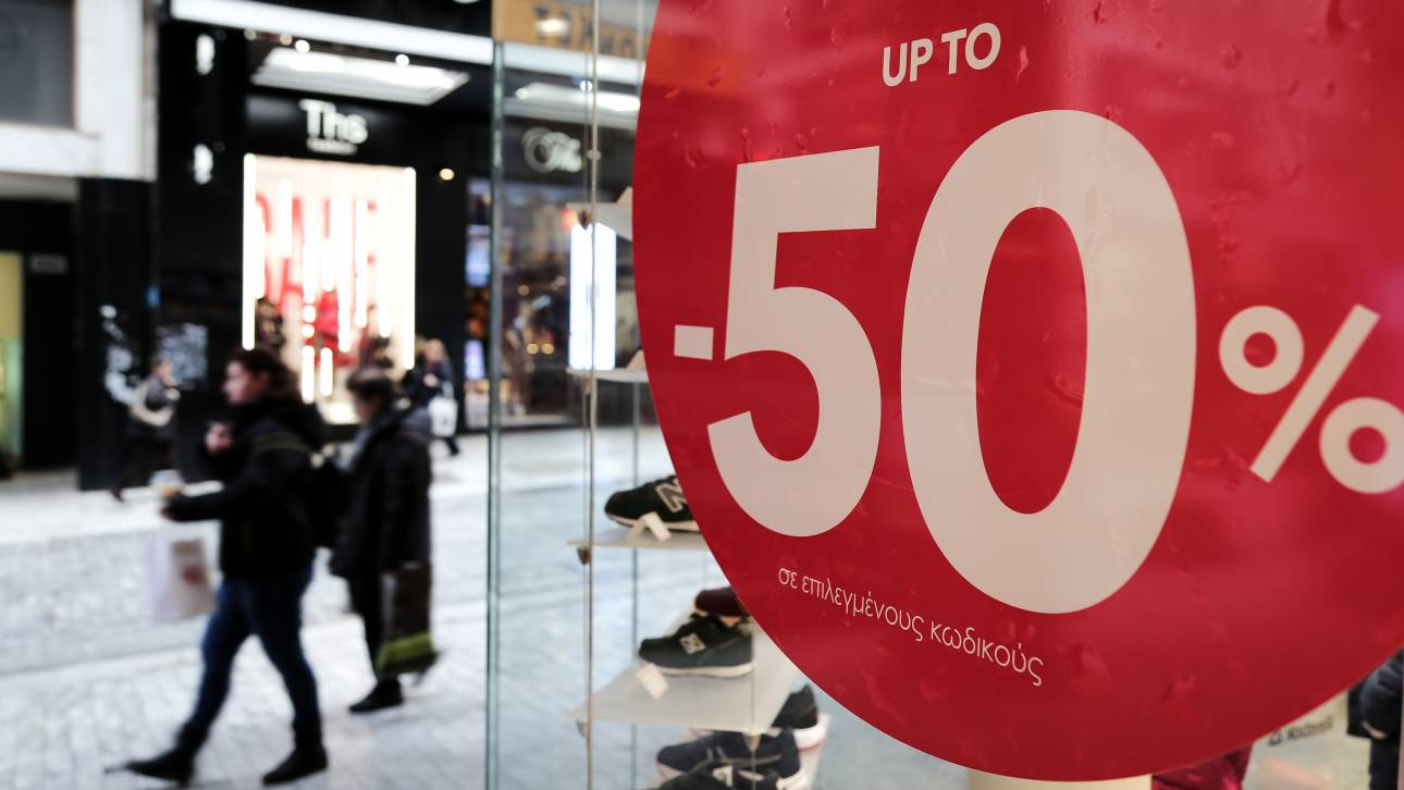 Ενδιάμεσες εκπτώσεις 2019: Πότε ξεκινούν - Ποια Κυριακή θα είναι ανοικτά τα καταστήματα