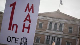 Πρωτομαγιά 2019: Συλλαλητήρια σε Αθήνα και Θεσσαλονίκη - Ποιοι δρόμοι θα κλείσουν και πότε