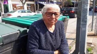 ΑΑΔΕ: Δεν θα επιβληθεί το πρόστιμο στην 90χρονη που πουλούσε τερλίκια