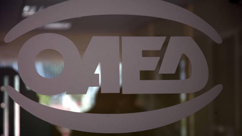 Ποιες υπηρεσίες του ΟΑΕΔ παρέχονται online από τα ΚΕΠ