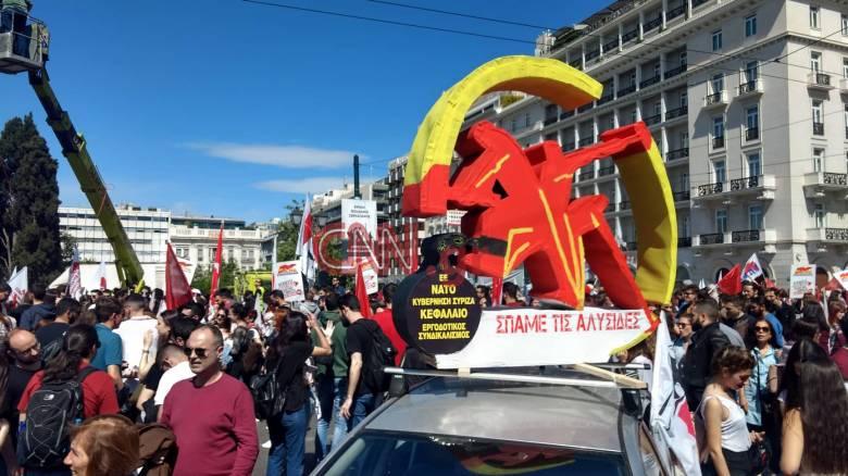 Πρωτομαγιά 2019: Πορείες και συγκεντρώσεις στο κέντρο της Αθήνας