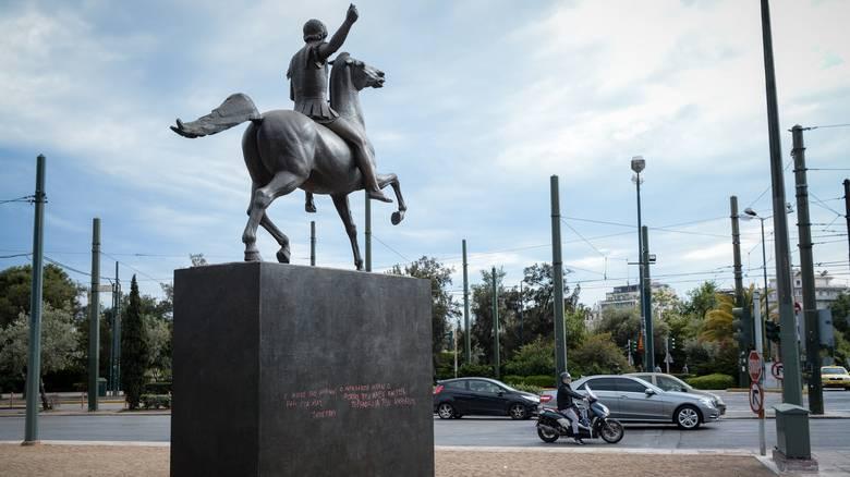 Βανδάλισαν το άγαλμα του Μεγάλου Αλεξάνδρου
