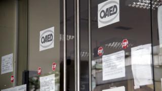 ΟΑΕΔ: Αυτές οι 18 υπηρεσίες παρέχονται online από τα ΚΕΠ