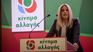 ΚΙΝΑΛ: Όταν καταθέσαμε πρόταση νόμου για το αφορολόγητο, ο κ. Μητσοτάκης σφύριζε αδιάφορα