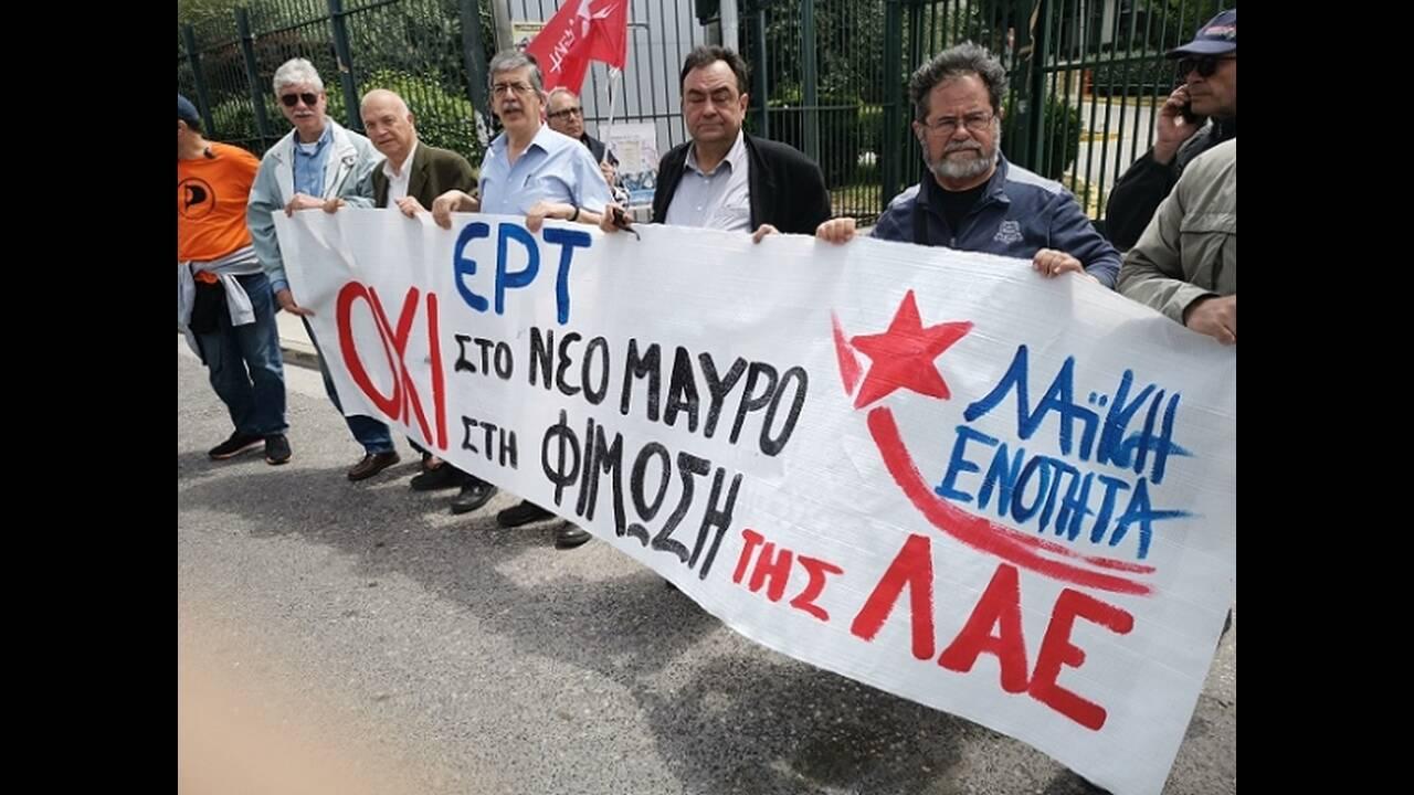 https://cdn.cnngreece.gr/media/news/2019/05/01/174975/photos/snapshot/01.jpg