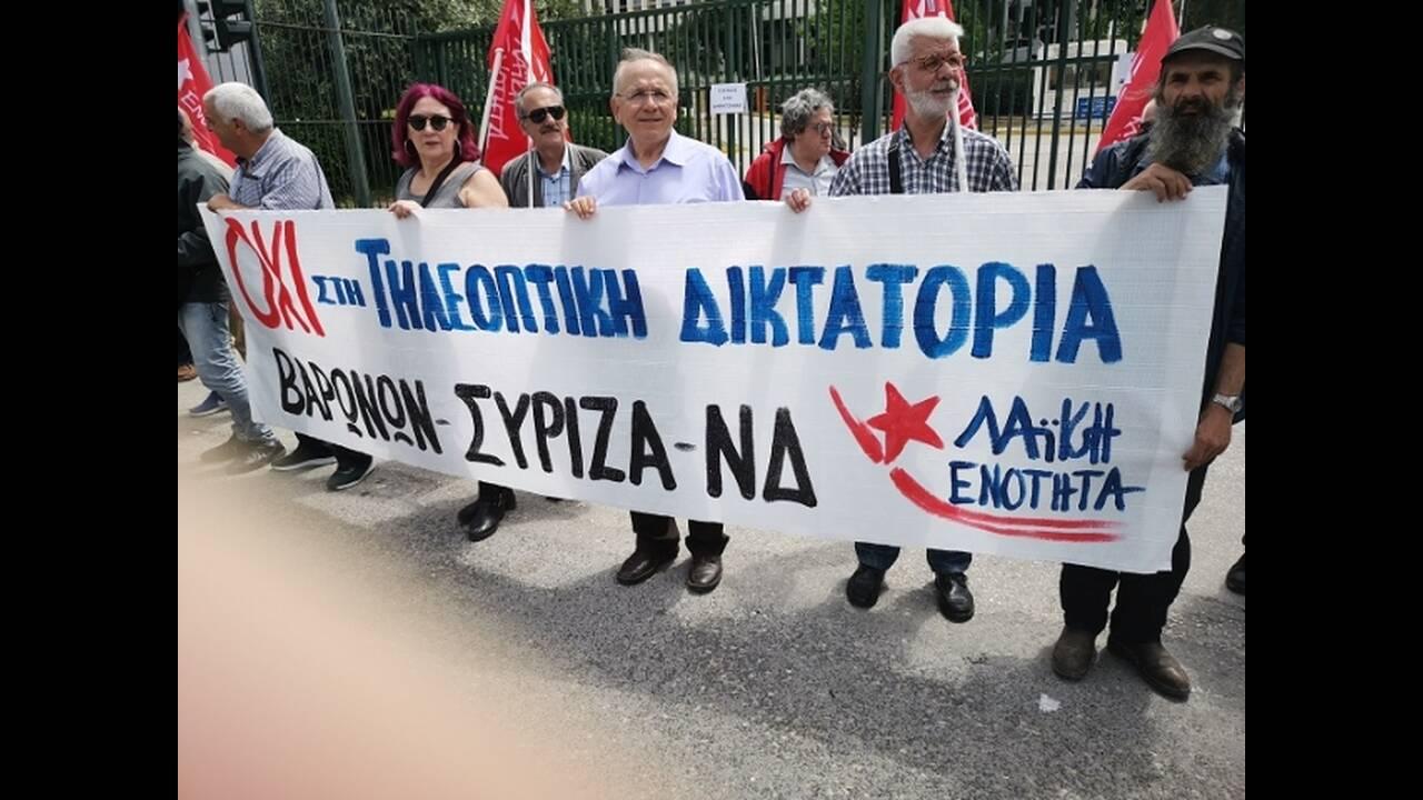 https://cdn.cnngreece.gr/media/news/2019/05/01/174975/photos/snapshot/02.jpg