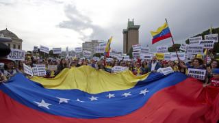 Επικοινωνία Λαβρόφ - Πομπέο σε υψηλούς τόνους για τη Βενεζουέλα