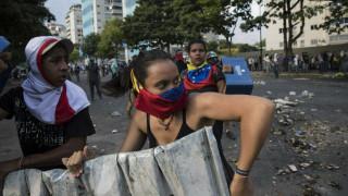 Βενεζουέλα: Μία νεκρή και δεκάδες τραυματίες σε διαδήλωση κατά του Μαδούρο