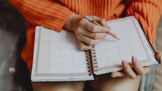 Αργίες 2019: Αυτά είναι τα επόμενα τριήμερα