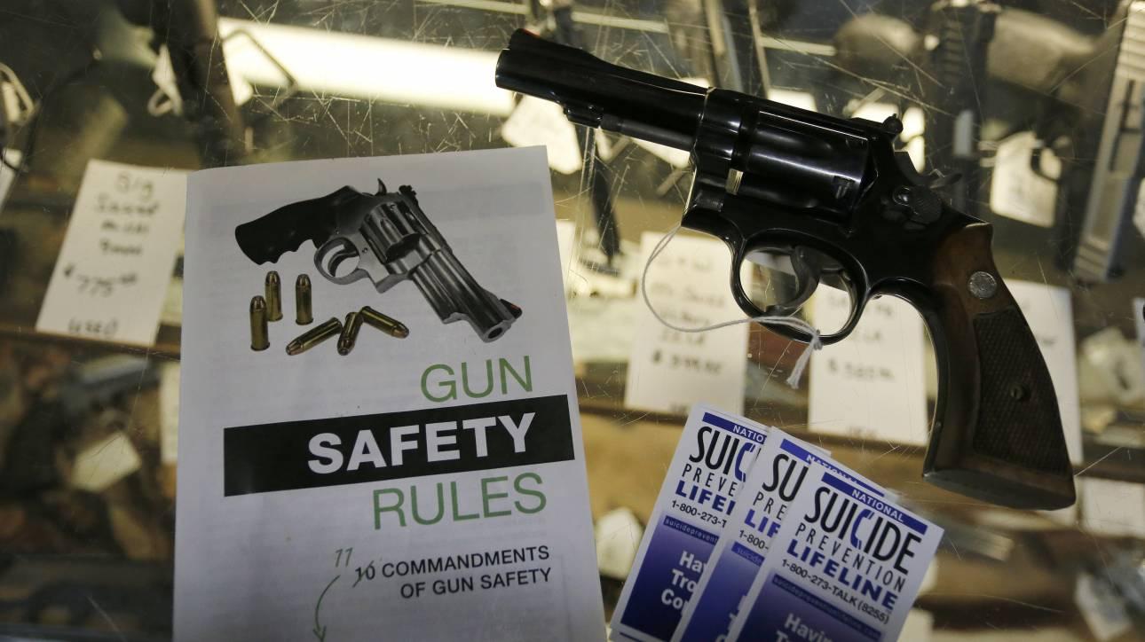 ΗΠΑ: Οι καθηγητές στη Φλόριντα θα μπορούν να οπλοφορούν μέσα στις αίθουσες