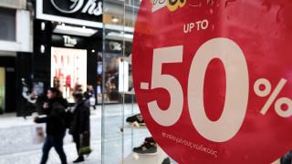 Ενδιάμεσες εκπτώσεις 2019: Ξεκίνησαν σήμερα - Ανοιχτά τα καταστήματα την Κυριακή
