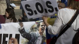 Βενεζουέλα όπως Κούβα: Η νέα «Κρίση του Κόλπου των Χοίρων»