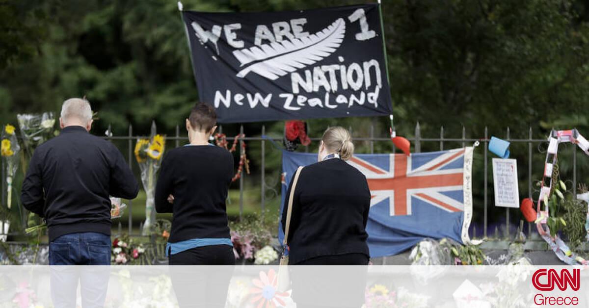Νέα Ζηλανδία Facebook: Νέα Ζηλανδία: Στους 51 οι νεκροί από τη σφαγή του
