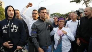 Βενεζουέλα: Το Ανώτατο Δικαστήριο ζητά τη σύλληψη του ηγέτη της αντιπολίτευσης