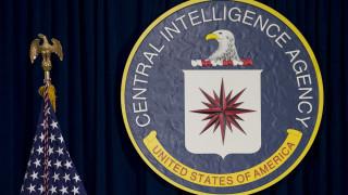 Πρώην πράκτορας της CIA δήλωσε ένοχος για διενέργεια κατασκοπείας υπέρ της Κίνας