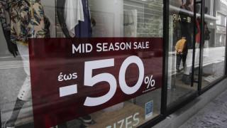 Υποτονική η κίνηση της πασχαλινής αγοράς - Ελπίζουν στις εκπτώσεις οι έμποροι