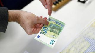 Νέα χαρτονομίσματα: Πότε αναμένεται να κυκλοφορήσουν