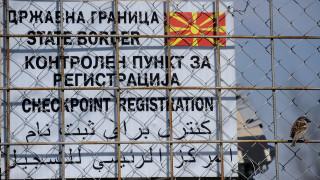 Γερμανοί αστυνομικοί φρουρούν τα ελληνικά σύνορα