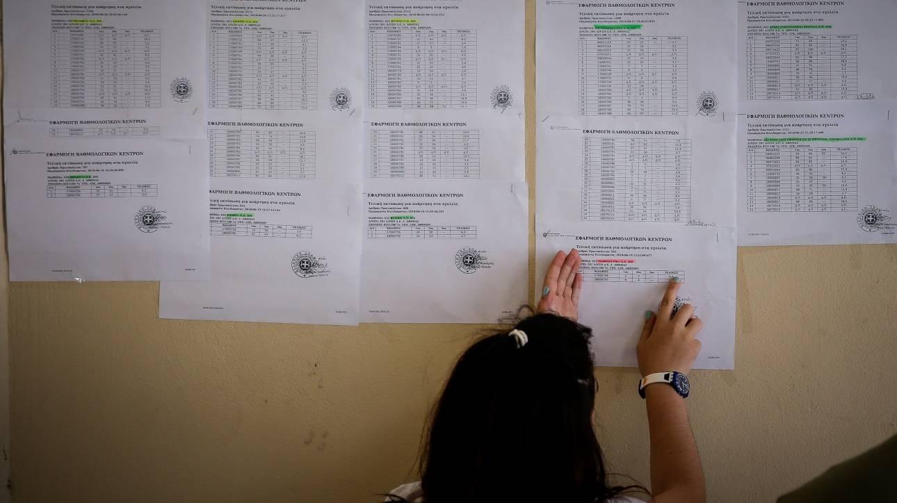 Λύκειο: Σε αυτά τα μαθήματα θα εξετάζονται οι μαθητές στο τέλος της χρονιάς