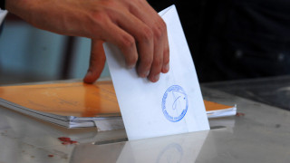 Δημοσκόπηση: Ποια η διαφορά ΝΔ - ΣΥΡΙΖΑ στη Δυτική Ελλάδα