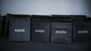 Δημοσκόπηση για το δήμο Θεσσαλονίκης: Οι τρεις υποψήφιοι που ξεχωρίζουν και οι ανατροπές