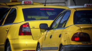 Ταξί: Έρχονται αλλαγές – Δείτε πώς θα πληρώνουμε