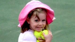 Εξαφάνιση Μαντλίν: Ένας παιδόφιλος με μάσκα ο ύποπτος σύμφωνα με τη Scotland Yard