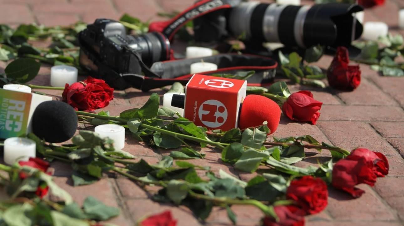 Μεξικό: Τέταρτη δολοφονία δημοσιογράφου ανήμερα της Παγκόσμιας Ημέρας Ελευθερίας του Τύπου