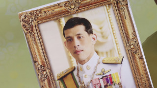 Απρόβλεπτος και μυστηριώδης: Αυτός είναι ο νέος βασιλιάς της Ταϊλάνδης