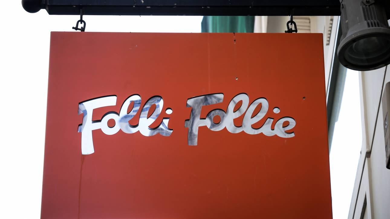 5732818d92 Σκάνδαλο Folli Follie  Ατιμώρητη η οικογένεια Κουτσολιούτσου ένα χρόνο μετά