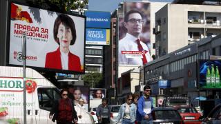 Βόρεια Μακεδονία: Αντίστροφη μέτρηση για τον κρίσιμο δεύτερο γύρο των προεδρικών εκλογών