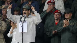 Ο Μαδούρο φοβάται στρατιωτική επέμβαση των ΗΠΑ - Καλεί το στρατό να είναι σε ετοιμότητα