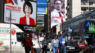 Ψηφίζουν για πρόεδρο σήμερα στη Β. Μακεδονία και ο Ζάεφ παίζει τα «ρέστα» του
