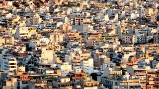 Κτηματολόγιο 2019: Πόσο θα κληθούν να πληρώσουν οι ιδιοκτήτες για εκπρόθεσμη δήλωση