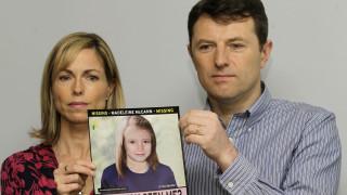 Εξαφάνιση Μαντλίν: Αυτός είναι ο Γερμανός παιδόφιλος που μπήκε στο «κάδρο» των υπόπτων
