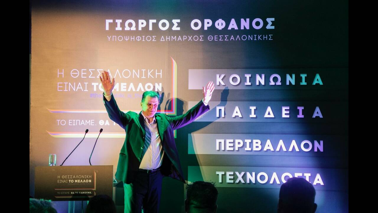 https://cdn.cnngreece.gr/media/news/2019/05/05/175406/photos/snapshot/6.jpg