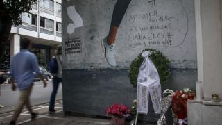 Μητσοτάκης για Marfin: Πέρασαν 9 χρόνια χωρίς να έχει αποδοθεί Δικαιοσύνη