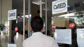 ΟΑΕΔ: Ανοιχτές οι αιτήσεις για 21.000 θέσεις εργασίας