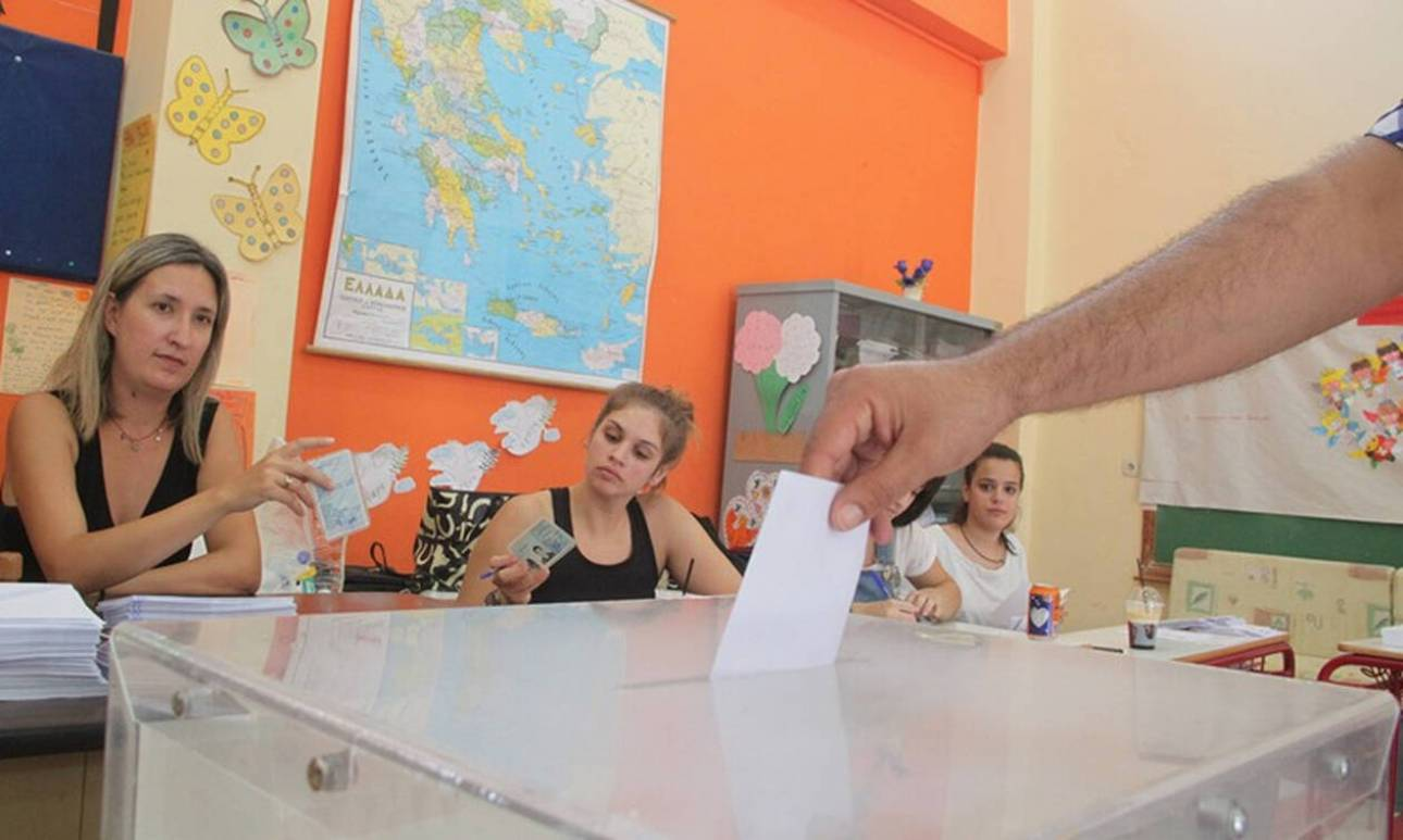 H Περιστέρα Μπαζιάνα υποψήφια στην Καρδίτσα με το ΚΚΕ;