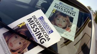 Ανατροπή στην υπόθεση Μαντλίν: Ο Γερμανός παιδόφιλος δεν είναι ο ύποπτος που εξετάζουν οι Αρχές