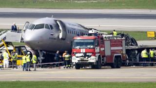 Αεροπορικό δυστύχημα Ρωσία: Το αεροπλάνο χτυπήθηκε από κεραυνό λέει ο πιλότος