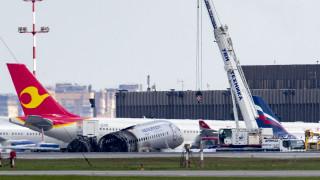 Αεροπορική τραγωδία στη Ρωσία: Οι επιβάτες της business class εμπόδισαν τους υπόλοιπους να σωθούν